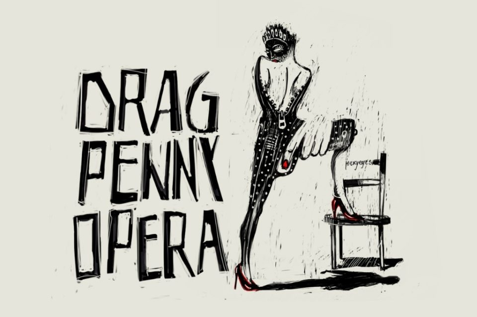 DragPennyOpera